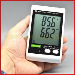 办公仓库大棚图书馆专业温湿度记录仪DWL-20