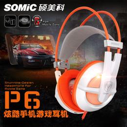 硕美科 P6 手机震动耳机头戴式单孔耳麦