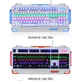 华美K916-Tmall游戏键盘背光彩色键盘