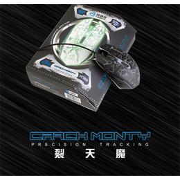 凯迪威X33usb有线电竞游戏鼠标背光七色呼吸灯裂天魔鼠标