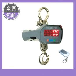 直视电子吊秤10吨 电子吊钩秤5吨厂家直销价格