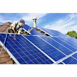 绿色新能源  星龙光伏太阳能 屋顶发电 欢迎咨询定制