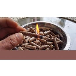 禹州木屑生物质颗粒燃料