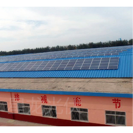 屋顶太阳能 致富新商机 星龙光伏太阳能屋顶发电