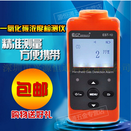 EST-10-CO一氧化碳CO浓度检测测声光报警仪