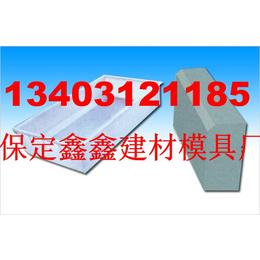 黑龙江路缘石模具-路缘石模具厂家