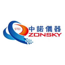 ZY6034低温试验机厂家东莞中诺仪器厂家直销