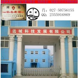 厦门安徽厂家直销避蚊胺134-62-3缩略图