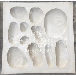 文化石专用模具 人造文化石 艺术鹅卵石模具
