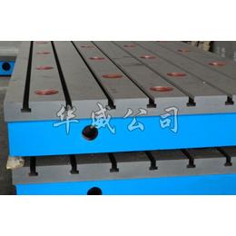 试验防锈平板     试验防锈平台      华威机械