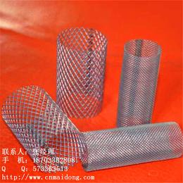 迈东供应不锈钢水过滤网筒 丝网过滤卷筒 筛网筛筒