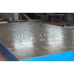 铁地板    铁低平板    试验平板   华威机械