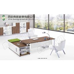 西安板式大班台西安办公家具厂西安办公家具
