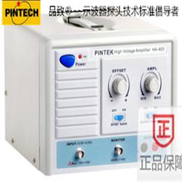 品致HA-205高压放大器