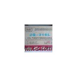 供应金桥LH-316L不锈钢药芯气保焊丝E316LT1-1