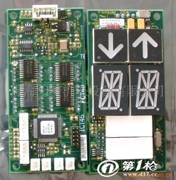 供应星玛电梯电子板:dhi-201