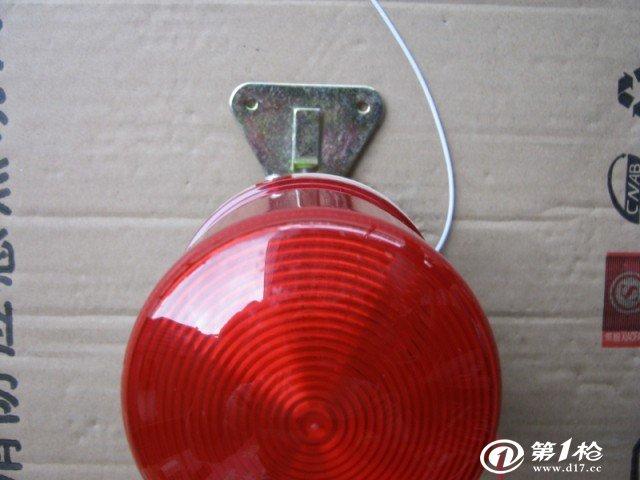 火警电铃4寸消防电铃配按钮 酒店火灾警报器 消防警铃