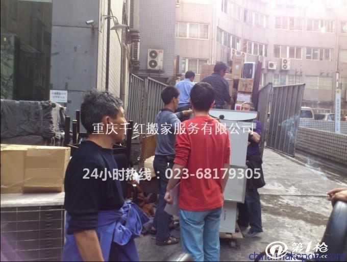 供应重庆南坪茶园家庭搬家公司