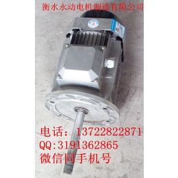 加长轴翻粮机专用电机 移动式翻仓机专用电机