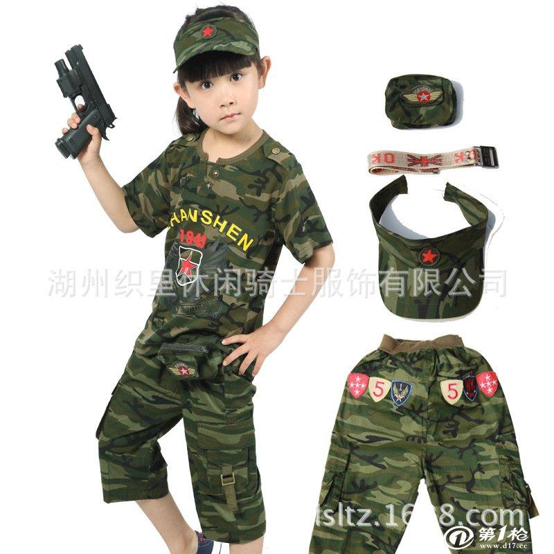 儿童迷彩服短袖套装 夏 户外运动军训服表演服园服 小