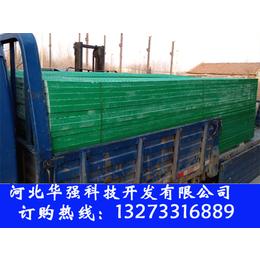 北京洗车房格栅盖板北京洗车房格栅盖板
