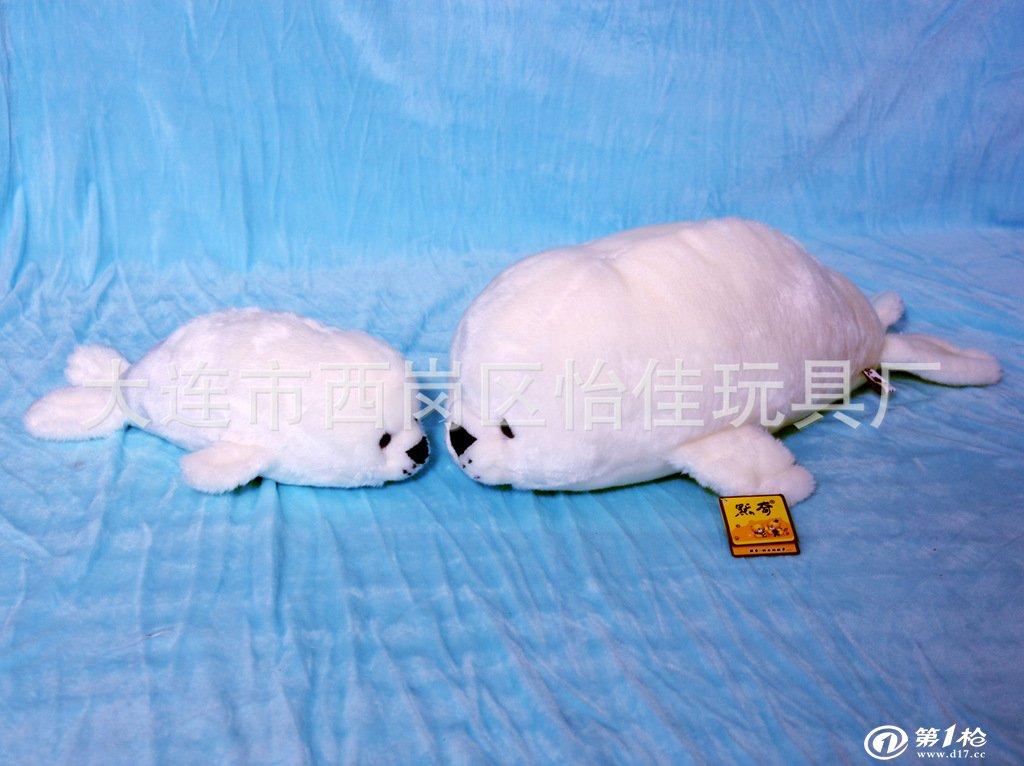 批发毛绒玩具白海豹;默奇品牌海洋动物批发;卡通小白海豹图片