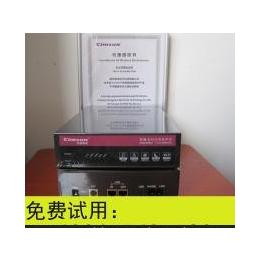 供应其他E5180无纸传真服务器 网络传真机