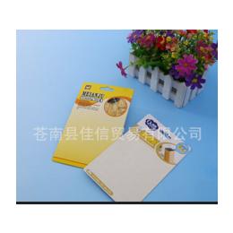 厂家供应服装精美纸卡定做 产品吸塑彩卡 吸塑专用纸卡 纸类标签