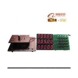 供应JSXD600电子自动称重系统定制