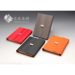 三折U盘充电笔记本商务定制LOGO笔记本带移动电源记事本
