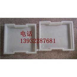 辽宁省沈阳市铁路盖板模具供应