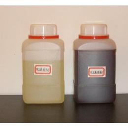 广州重金属捕捉剂效果强 可除各种重金属如金 银 铜 铅 锌等