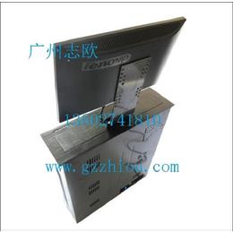 显示器升降电脑桌_显示器升降电脑桌价格_志欧