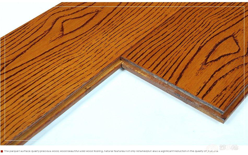 番龙眼 地板 木地板 压花 浮雕