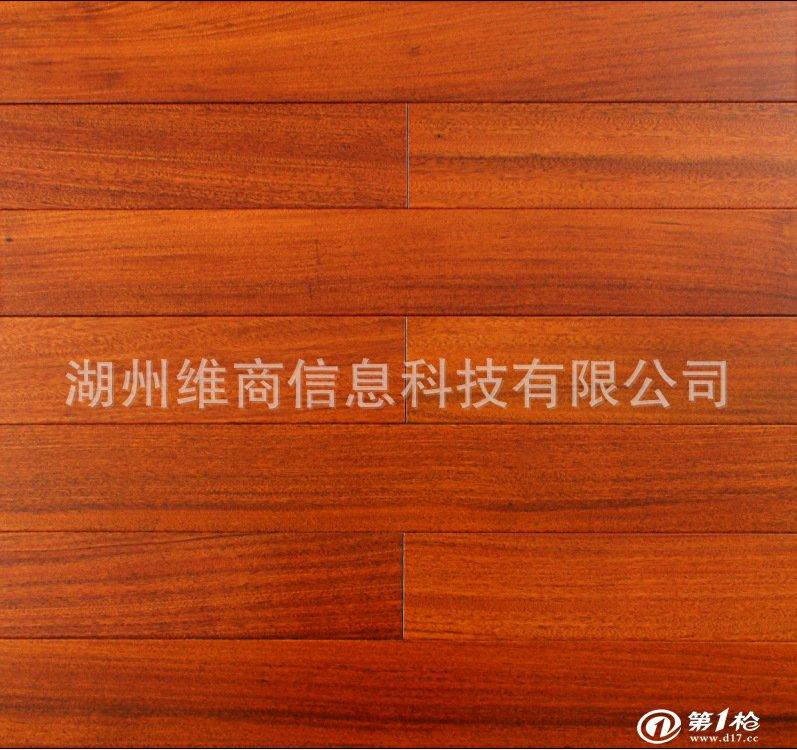 实木地板圆盘豆纯实木地板木地板平面哑光亮光两款可选