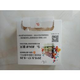西安广告纸巾盒装抽纸