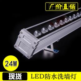 <em>LED</em><em>洗</em><em>墙</em><em>灯</em>厂家<em>LED</em>投光灯<em>LED</em>线条<em>灯</em><em>LED</em>护栏管