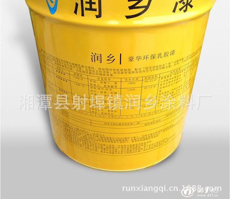 【包装】印花铁桶 【净重】20kg 【保质期】二年 【用途】装饰及保护
