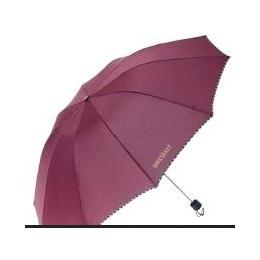 宝丽姿 12331B三折商务伞 超大防雨挡风晴雨两用伞