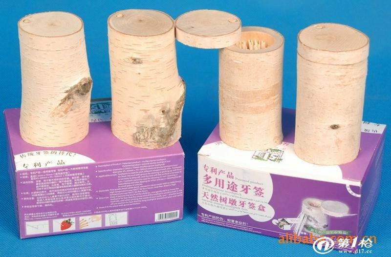 7))材质为树皮美观,树皮完好的纤维细腻坚硬的桦木