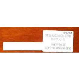 标签 通信标签 刀型标签 带联通标志室外光交专用标签