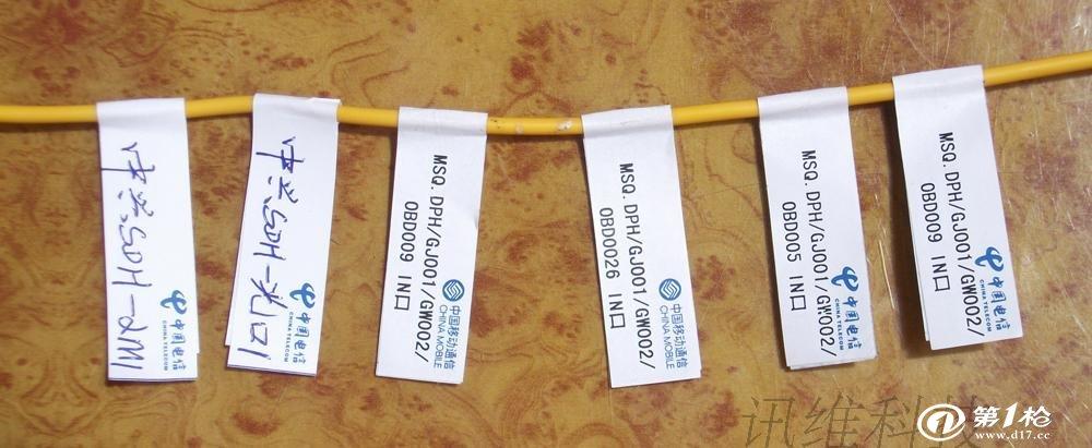 通信标签 中兴 华为工程标签 电信标志条形标签 不干胶标签 注意:本品为普通不干胶材质,只能用在通信机房或者室内 本店出售这款标签为电信,移动,联通及银行等通信机房(如烽火,中兴,华为,爱迪信,九博,阿尔卡特等设备)工程标签纸,继刀型标签之后的另一款是最新的一款条形通信标签 本标签具有良好的尺寸稳定性,粘性 不一是撕开等特点。 标准A4纸大小,一张A4有42小张标签。用于各种网络,尾纤,中继电缆(2M)等工程线缆空白条形标签。 标签规格为:89mmx14mmx42小张 打印规格为:38mmx14mm(双面