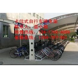 非机动车停放架从厂家发货的价格