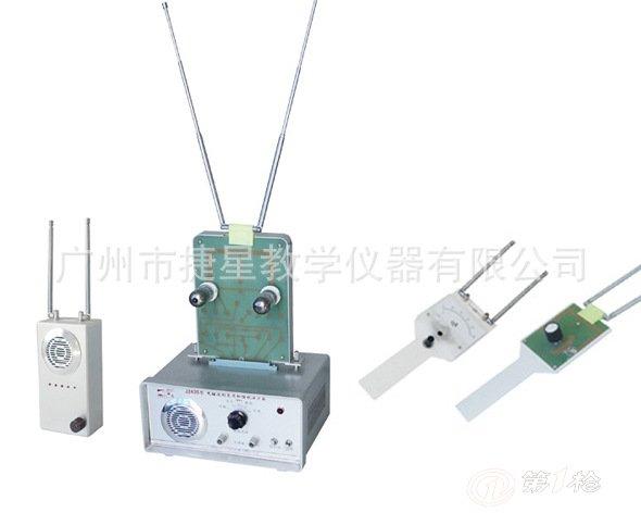 专业生产供应物理教学仪器24062 电磁波发送接收演示器
