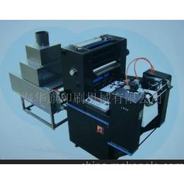 A4卡片胶印机