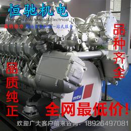 奔驰MTU12V396连杆瓦_MTU发电机配件