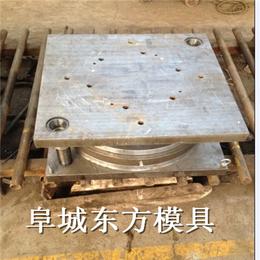 DF不锈钢冲压模具设计与制作