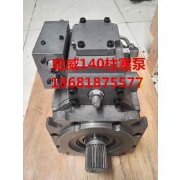 供应德国哈威V30D140RDN1-1-03柱塞泵