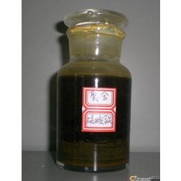 聚合硫酸铁生产厂家 价格量大从优 广州厂家