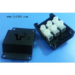 东莞龙三大量供应020三位快速接线端子盒量大优惠